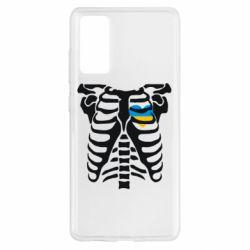 Чохол для Samsung S20 FE Скелет з серцем Україна
