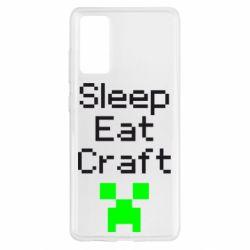 Чохол для Samsung S20 FE Sleep,eat, craft