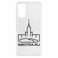 Чохол для Samsung S20 FE Smotra ru