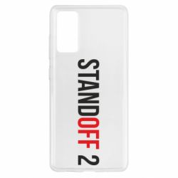 Чехол для Samsung S20 FE Standoff 2 logo