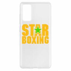 Чохол для Samsung S20 FE Зірка Боксу