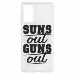 Чехол для Samsung S20 FE Suns out guns out