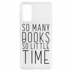 Чохол для Samsung S20 FE Так багато книг так мало часу