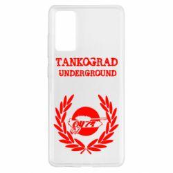 Чохол для Samsung S20 FE Tankograd Underground