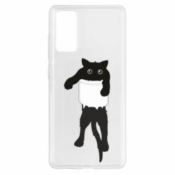 Чехол для Samsung S20 FE The cat tore the pocket