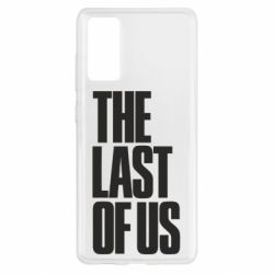 Чохол для Samsung S20 FE The Last of Us