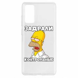 Чохол для Samsung S20 FE Tired of studying