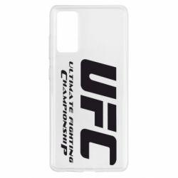 Чохол для Samsung S20 FE UFC