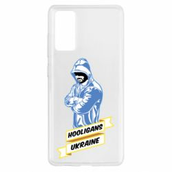 Чохол для Samsung S20 FE Ukraine Hooligans