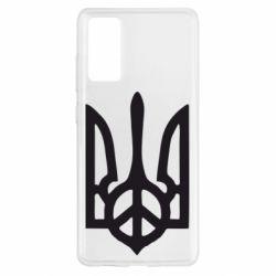 Чохол для Samsung S20 FE Ukraine Peace
