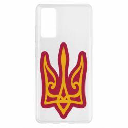 Чохол для Samsung S20 FE Ukrainian trident with contour