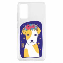 Чохол для Samsung S20 FE Український пес