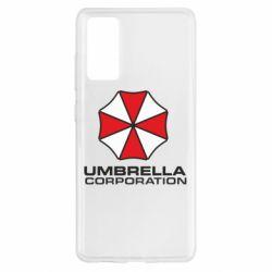 Чохол для Samsung S20 FE Umbrella
