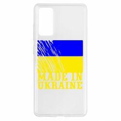 Чохол для Samsung S20 FE Виготовлено в Україні