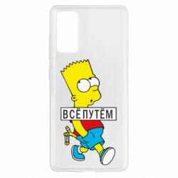 Чохол для Samsung S20 FE Всі шляхом Барт симпсон