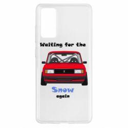 Чехол для Samsung S20 FE Waiting for the  show  again