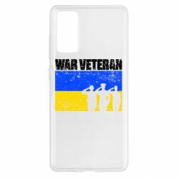 Чохол для Samsung S20 FE War veteran