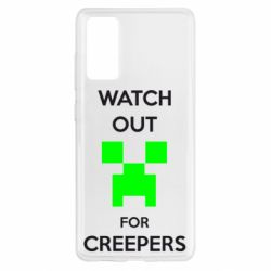 Чохол для Samsung S20 FE Watch Out For Creepers