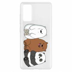 Чохол для Samsung S20 FE We are ordinary bears