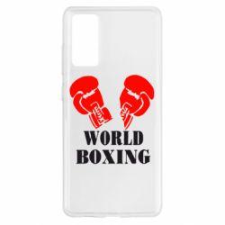 Чохол для Samsung S20 FE World Boxing