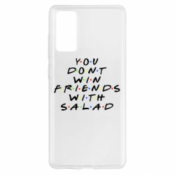 Чохол для Samsung S20 FE You don't friends with salad