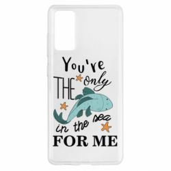 Чохол для Samsung S20 FE You're the only in the sea for me