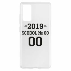 Чехол для Samsung S20 FE Your School number and class number
