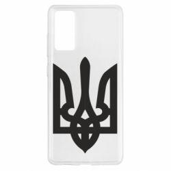 Чехол для Samsung S20 FE Жирный Герб Украины