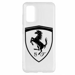 Чохол для Samsung S20 Ferrari horse