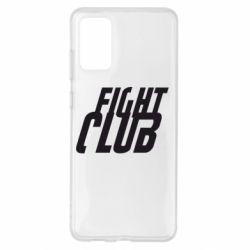 Чохол для Samsung S20+ Fight Club