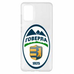 Чехол для Samsung S20+ ФК Говерла Ужгород