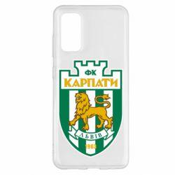 Чохол для Samsung S20 ФК Карпати Львів