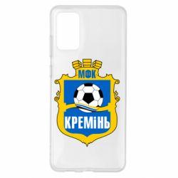 Чохол для Samsung S20+ ФК Кремінь Кременчук