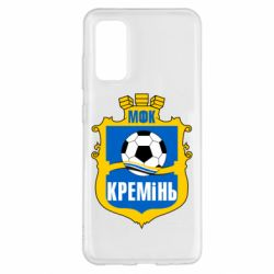 Чохол для Samsung S20 ФК Кремінь Кременчук