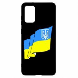 Чохол для Samsung S20+ Прапор з Гербом України