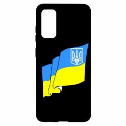 Чехол для Samsung S20 Флаг Украины с Гербом