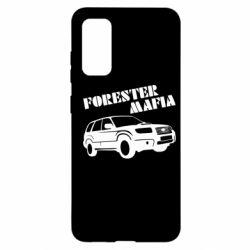 Чехол для Samsung S20 Forester Mafia