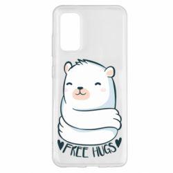 Чохол для Samsung S20 Free hugs bear