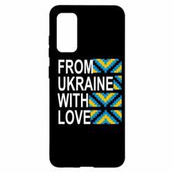 Чохол для Samsung S20 From Ukraine with Love (вишиванка)