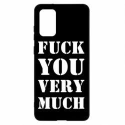 Чехол для Samsung S20+ Fuck you very much
