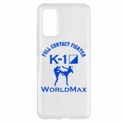 Чохол для Samsung S20 Full contact fighter K-1 Worldmax