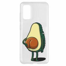 Чохол для Samsung S20 Funny avocado
