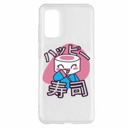 Чехол для Samsung S20 Funny sushi