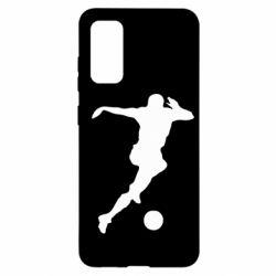 Чохол для Samsung S20 Футбол