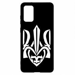 Чохол для Samsung S20+ Гарний герб України