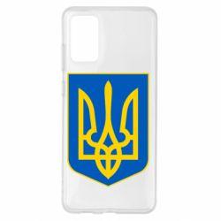 Чохол для Samsung S20+ Герб неньки-України