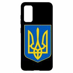 Чохол для Samsung S20 Герб неньки-України