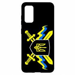 Чехол для Samsung S20 Герб та мечи
