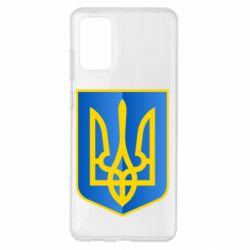 Чехол для Samsung S20+ Герб України 3D