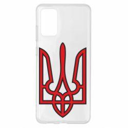Чохол для Samsung S20+ Герб України (двокольоровий)